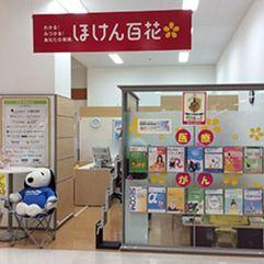 錦町 店 イトーヨーカドー